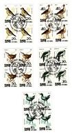 Serie OISEAUX  Korea - Collections, Lots & Series