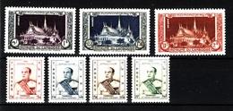 LOT CAMBODGE N** Mais .....  D107 - Cambodia