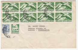 Mexico, Letter Cover Travelled 1976 B180612 - Mexico