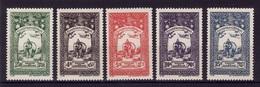 LOT CAMBODGE 1955 N**   D109 - Cambodia