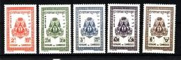 LOT CAMBODGE 1955 N**   D110 - Cambodia