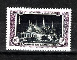N° 16  CAMBODGE  N** Mais.....   D114 - Cambodia