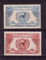 N° 22-23 LAOS N** D124 - Laos