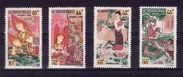 LOT LAOS 1964 N**  D126 - Laos