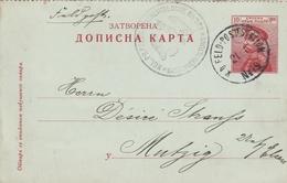 Serbie Entier Postal Cachet Feld-Post Pour L'Alsace 1916 - Serbia