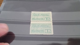 LOT 403188 TIMBRE DE FRANCE NEUF** N°78 - Paketmarken