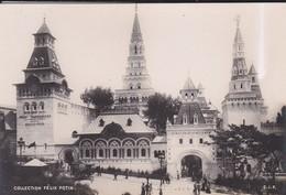 MINI PHOTO---PARIS 1900 Exposition--collection FELIX POTIN-N° 26--intétieur Du Grand Palais--voir 2 Scans - Places