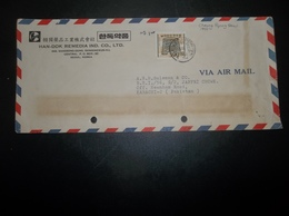 Korea, South, R.O.K.: 1977 Air Cover To Pakistan-2 Punched Holes (#LE5) - Korea, South