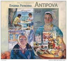 TOGO 2012 - E. Antipova, Chess - YT 2944-7; CV=17 € - Schaken