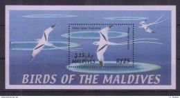I17. Maldives - MNH - Animals - Birds - Vögel