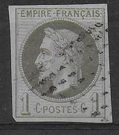 COLONIES GENERALES  - YVERT N° 7 OBLITERE TB - COTE = 90 EUR. - - Napoléon III