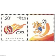 2017 CHINA  CSL Chinese SOCCER Association Premier League GREETING  STAMP 1V - Ungebraucht