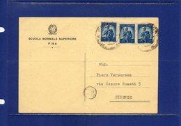 ##(DAN186/1)1949-cartolina Scuola Normale Superiore Di Pisa Affrancata Con 3 Esemplari L.5 Democratica Per Firenze - 1946-.. République