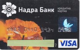TARJETA DE BANCO DE UCRANIA CON UNA FLOR (CREDITCARD-BANK-VISA) - Tarjetas Telefónicas