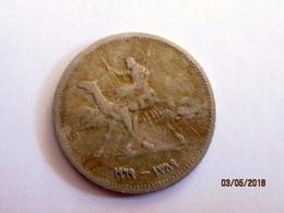 Sudan: 2 Gersh 1969 (rare) - Sudan