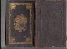6507FM- HEBREW PRAYING BOOK, HEBREW AND GERMAN LANGUAGE, PRINTED IN RODELHEIM, 1894, GERMANY - Andere