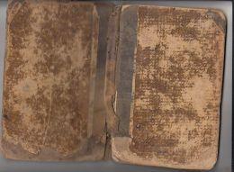 6508FM- HEBREW PRAYING BOOK, HEBREW LANGUAGE, PRINTED IN VILNIUS, 1893, LITHUANIA - Libri, Riviste, Fumetti