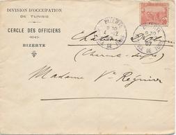 """Enveloppe En-tête """" DIVISION D'OCCUPATION DE TUNISIE CERCLE DES OFFICIERS BIZERTE """" REGENCE DE TUNIS 4/12/07 - Lettre - Documents"""