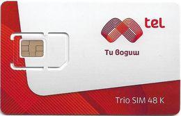 Bulgaria - M-Tel - Prima Red White - GSM SIM (Type #2), Mint - Bulgaria