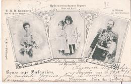 BULGARIE :  Tsar Ferdinand 1er Sa Femme Et Ses Enfants - Bulgarie
