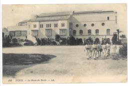 Tunisie. Le Musée Du Bardo (3917) - Tunisie