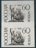 B1638 Russia Rossija Definitive Art Sculpture History Pair Colour Proof - Errors & Oddities