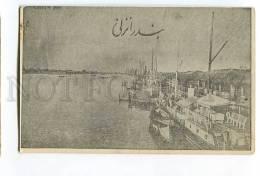 3050470 IRAN PERSIA Enzeli Port View Vintage PC - Iran