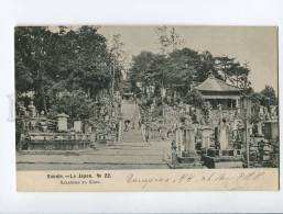 3050480 JAPAN Cemetery In Kyoto Vintage Russian RPPC 1904 Year - Kyoto