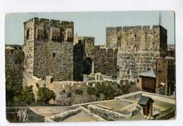3050692 Jerusalem Tower Of David Vintage Color PC - Palestine