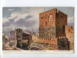 3050693 JERUSALEM David's Tower Vintage PC - Palestine