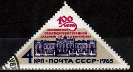 UdSSR  Mi.Nr. 3131 Gestempelt (4188) - 1923-1991 UdSSR