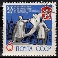 UdSSR  Mi.Nr. 3035 Gestempelt (4190) - 1923-1991 USSR