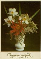 CPM Bulgarie, Vase Et Fleurs - Bulgarie