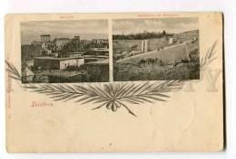 3053742 SYRIA Baalbek Vintage Collage PC 1898 Year - Syria