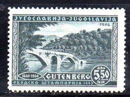894 490 - YUGOSLAVIA 1940 ,  Serie Unificato 388  Linguellata  * - Nuovi