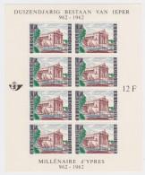 Belgie    .   OBP  .     Blok   33    .   **  .     Postfris  ZONDER  Charnier   .  /  .  Neuf  SANS Charniere - Blocs 1962-....