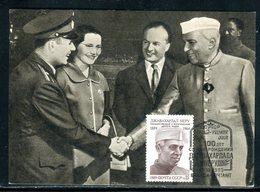 U.R.S.S. - Carte Maximum 1989 - Jawaharlal Nehru - 1923-1991 USSR