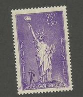 FRANCE - N°YT 309 NEUF** SANS CHARNIERE - COTE YT : 25€ - 1936 - France