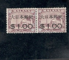 Malaya1942:JapaneseOccupation ScottN38mnh** Pair - Gran Bretaña (antiguas Colonias Y Protectorados)
