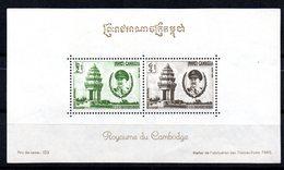 Hb-43  Camboya - Cambodia