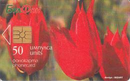BULGARIA - Tulipa Rhodopaea V El., Bulfon Telecard 50 Units, Chip GEM5a, Tirage 50000, 12/97, Used - Bulgaria