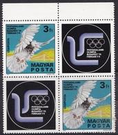 HUNGARY 1975 MNH**- Pigeon Olympiade - Tauben & Flughühner