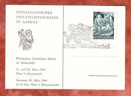 Karte, EF Weihnachten, SoSt St Gabriel Wien 1964 (53189) - 1945-.... 2. Republik