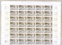 Dahomey 1963 Dakar Sports Football MNH Sheet Feuille 1CFA Stamps - Benin - Dahomey (1960-...)