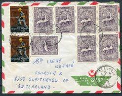 1989 Algeria St Eugene Airmail Cover - Switzerland. Mines Mining - Algeria (1962-...)