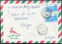 1986 Algeria Hostefa Ben Brahim Airmail Cover - Poland - Algeria (1962-...)