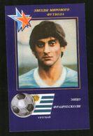 Russia USSR 1991 Football, World Soccer Stars: Enzo Francescoli (Uruguay) - Calendars