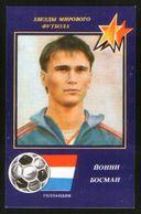Russia USSR 1991 Football, World Soccer Stars: Jonni Bosman (Netherlands) - Calendars