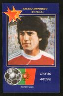 Russia USSR 1991 Football, World Soccer Stars: Paolo Futre (Portugal) - Calendars