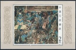 China - Block 40 Serie Einwandfrei Postfrisch/** Mit Originalgummi Ohne Falz Oder Falzspur - 1949 - ... République Populaire
